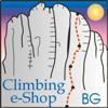 Climbing Guide e-Shop